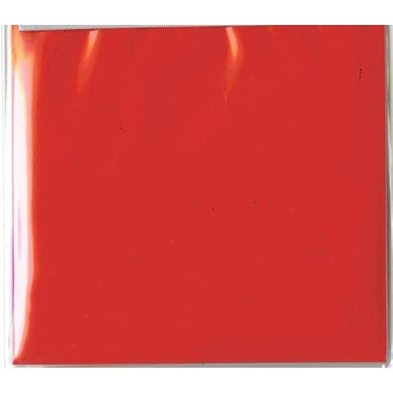 家禽取り付けスリーブピカエース ネイル用パウダー ピカエース カラーパウダー 透明顔料 #930 チャイニーズレッド 2g アート材