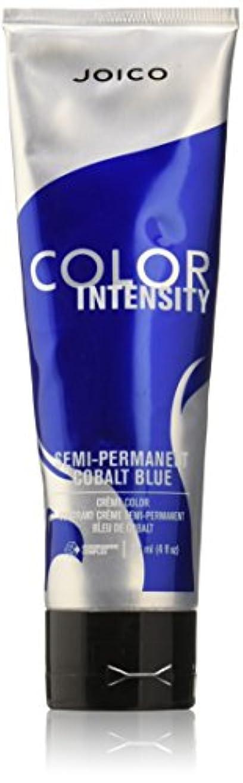 廃棄する聴覚障害者暴力的なVero K Pak Color Intensity Semi Permanent Creme Co by Vero KPak Color System