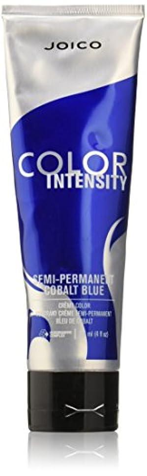 聖人光沢義務的Vero K Pak Color Intensity Semi Permanent Creme Co by Vero KPak Color System