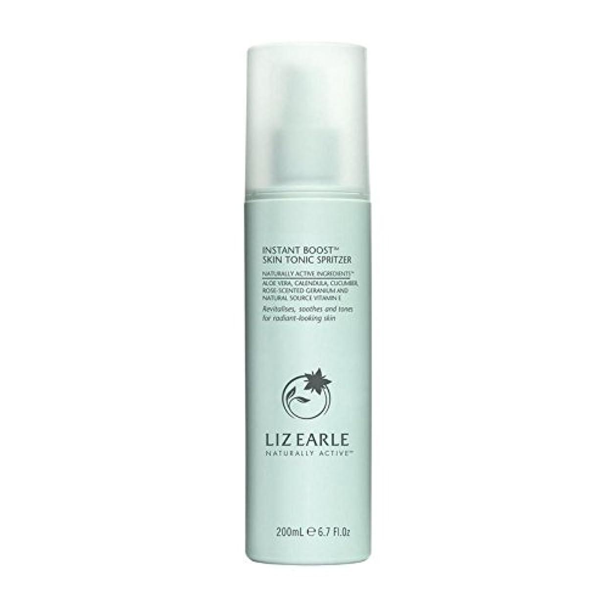 扱いやすい影遮るLiz Earle Instant Boost Skin Tonic Spritzer 200ml (Pack of 6) - リズアールインスタントブーストスキントニックスプリッツァーの200ミリリットル x6 [並行輸入品]