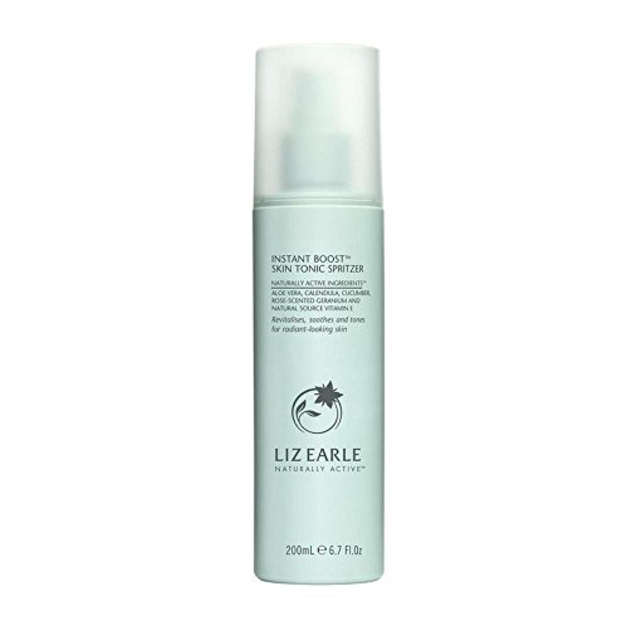 スタジオ四カイウスLiz Earle Instant Boost Skin Tonic Spritzer 200ml - リズアールインスタントブーストスキントニックスプリッツァーの200ミリリットル [並行輸入品]
