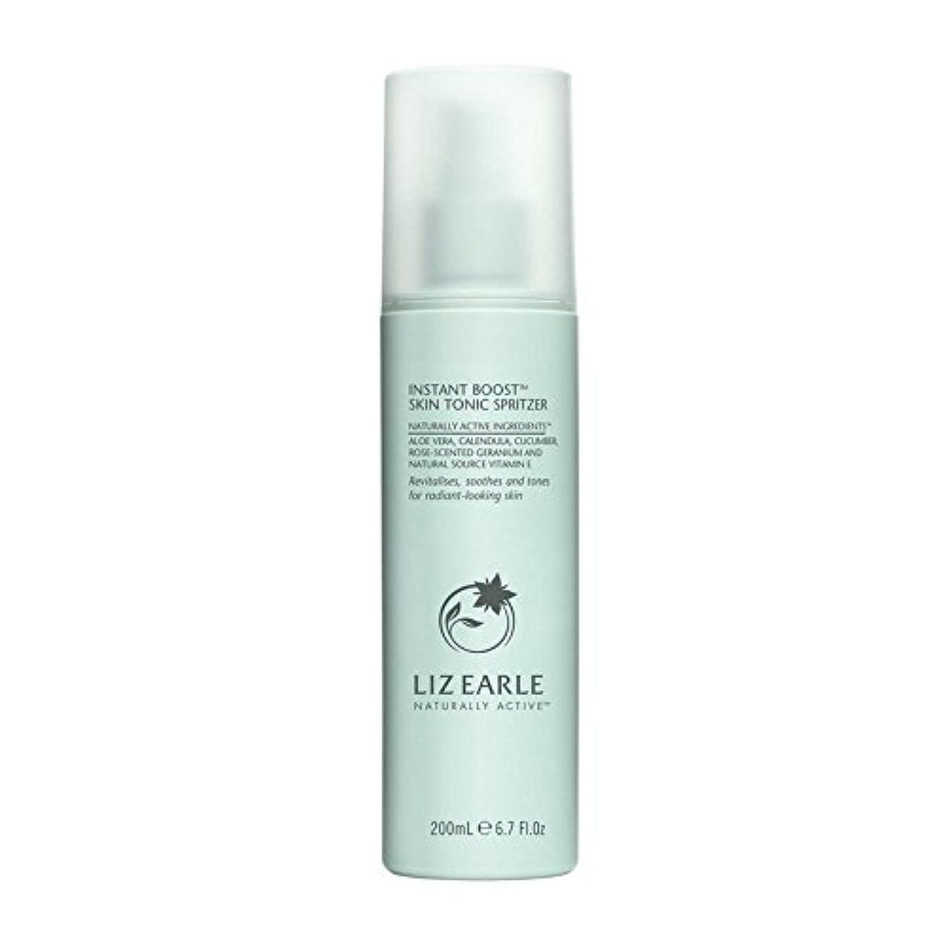 独立した楕円形三Liz Earle Instant Boost Skin Tonic Spritzer 200ml (Pack of 6) - リズアールインスタントブーストスキントニックスプリッツァーの200ミリリットル x6 [並行輸入品]