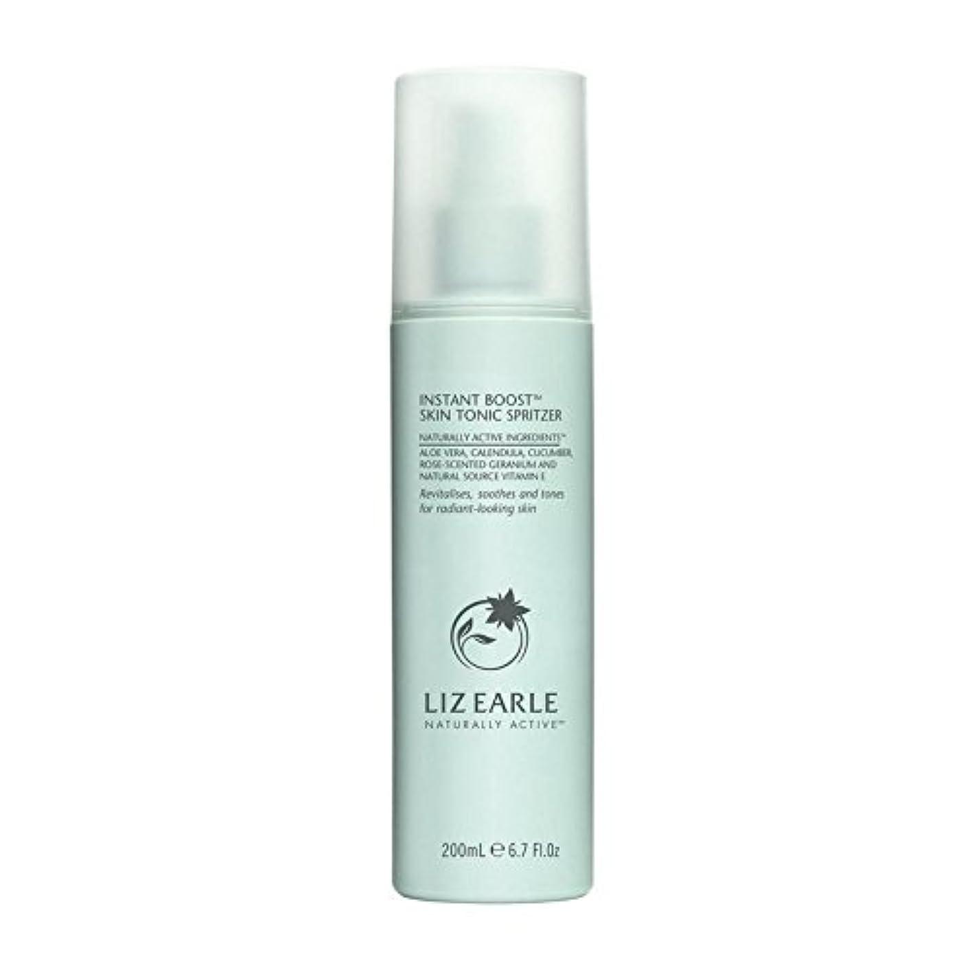 関税ソブリケット内なるLiz Earle Instant Boost Skin Tonic Spritzer 200ml - リズアールインスタントブーストスキントニックスプリッツァーの200ミリリットル [並行輸入品]