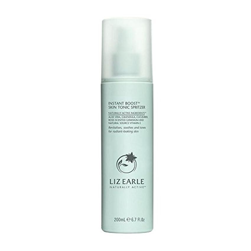 リーフレット足枷評価Liz Earle Instant Boost Skin Tonic Spritzer 200ml - リズアールインスタントブーストスキントニックスプリッツァーの200ミリリットル [並行輸入品]