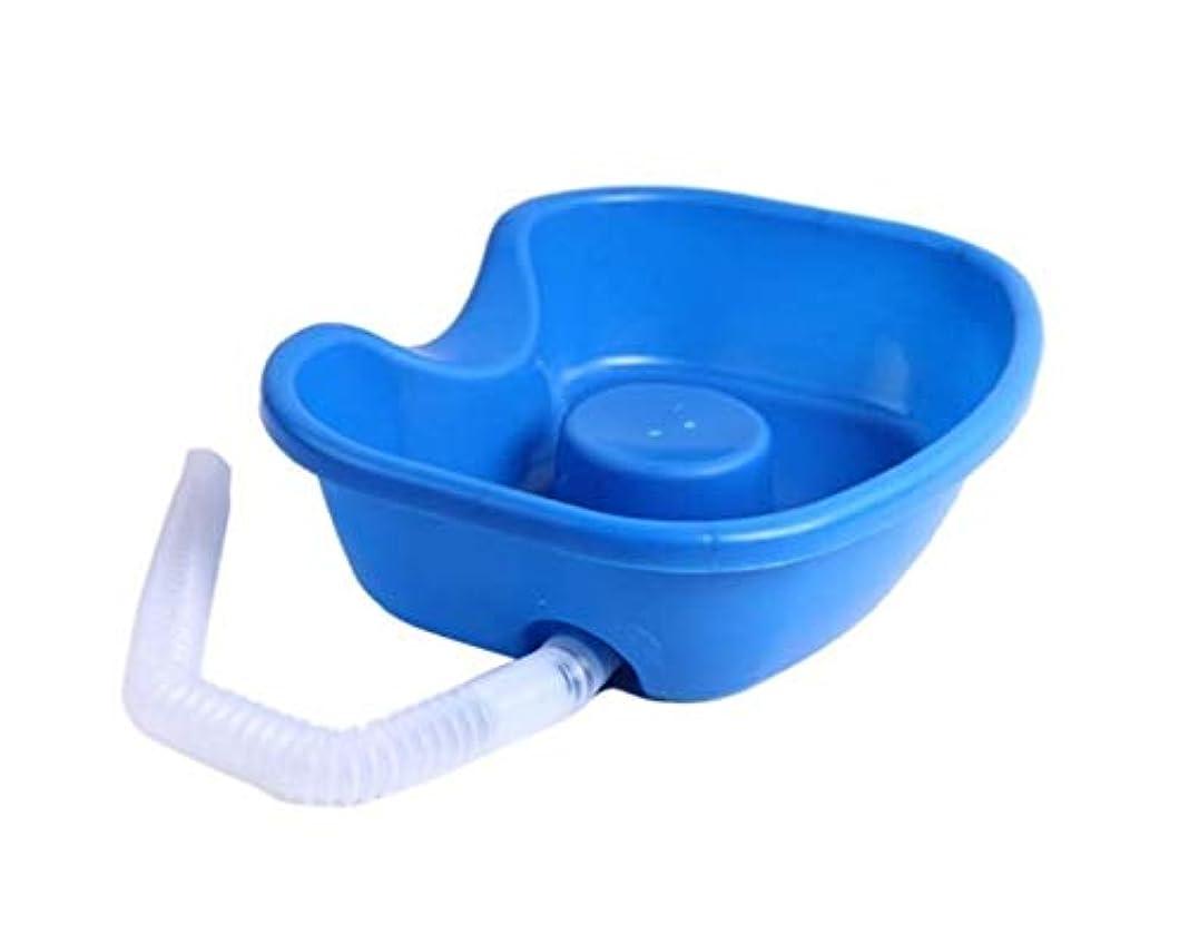 トレイル着陸テレックス看護ベッド用シャンプー洗面台-ベッドで髪を洗う
