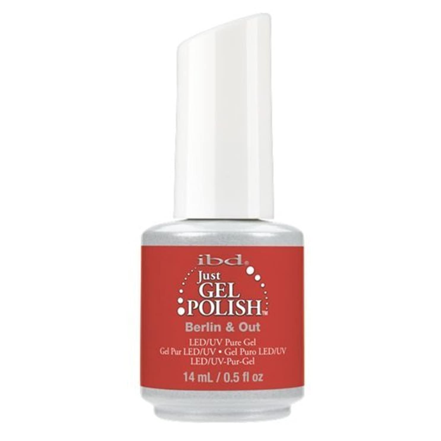 クルーズ状況心のこもったibd Just Gel Nail Polish - Summer 2017 Destination Colour Collection - Berlin & Out - 14ml / 0.5oz