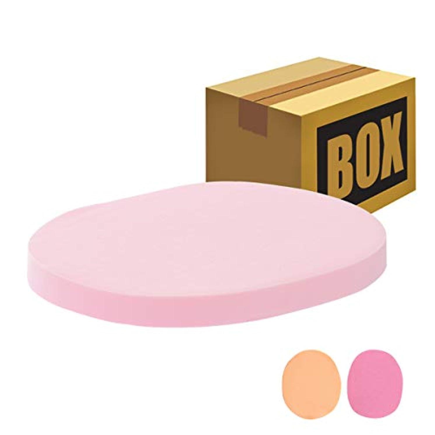 代わりの焼くバッチフェイシャルスポンジ 全4種 10mm厚 (きめ細かい) 30枚入 ピンク [ フェイススポンジ マッサージスポンジ フェイシャル フェイス 顔用 洗顔 エステ スポンジ パフ クレンジング パック マスク 拭き取り ]