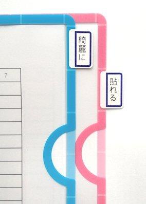 ふちどりカラーファイル 8色セット 日本製 4枚目のサムネイル