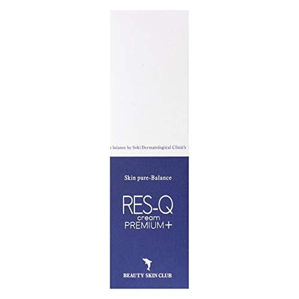 アレルギー性再撮りナチュラルスキンピュアバランス RES-Qクリームプラス 15g