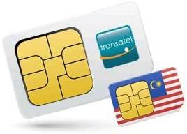 マレーシア・データ通信専用SIMカード・定額プラン込 (200MB・15日間) [並行輸入品]