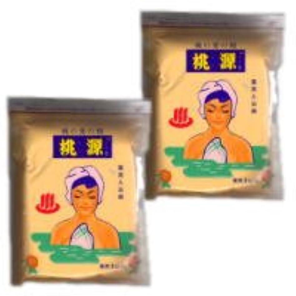 曇った人事そこ桃源(とうげん)s 桃の葉の精 1000g 袋入り 2個