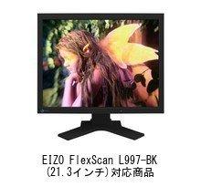 メディアカバーマーケット EIZO FlexScan L997-BK [21.3インチスクエア(1600x1200)]機種用 【プライバシー フィルター】 左右からの覗き見を防止