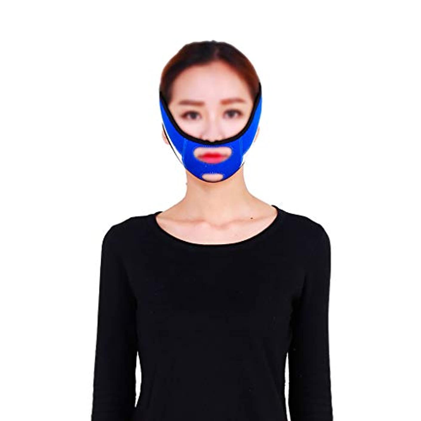 取り扱いカロリー形XHLMRMJ 引き締めフェイスマスク、たるみ肌を強化する滑り止め弾性伸縮性包帯を強化するために口を調整するための小さなV顔アーティファクトリフティングマスク