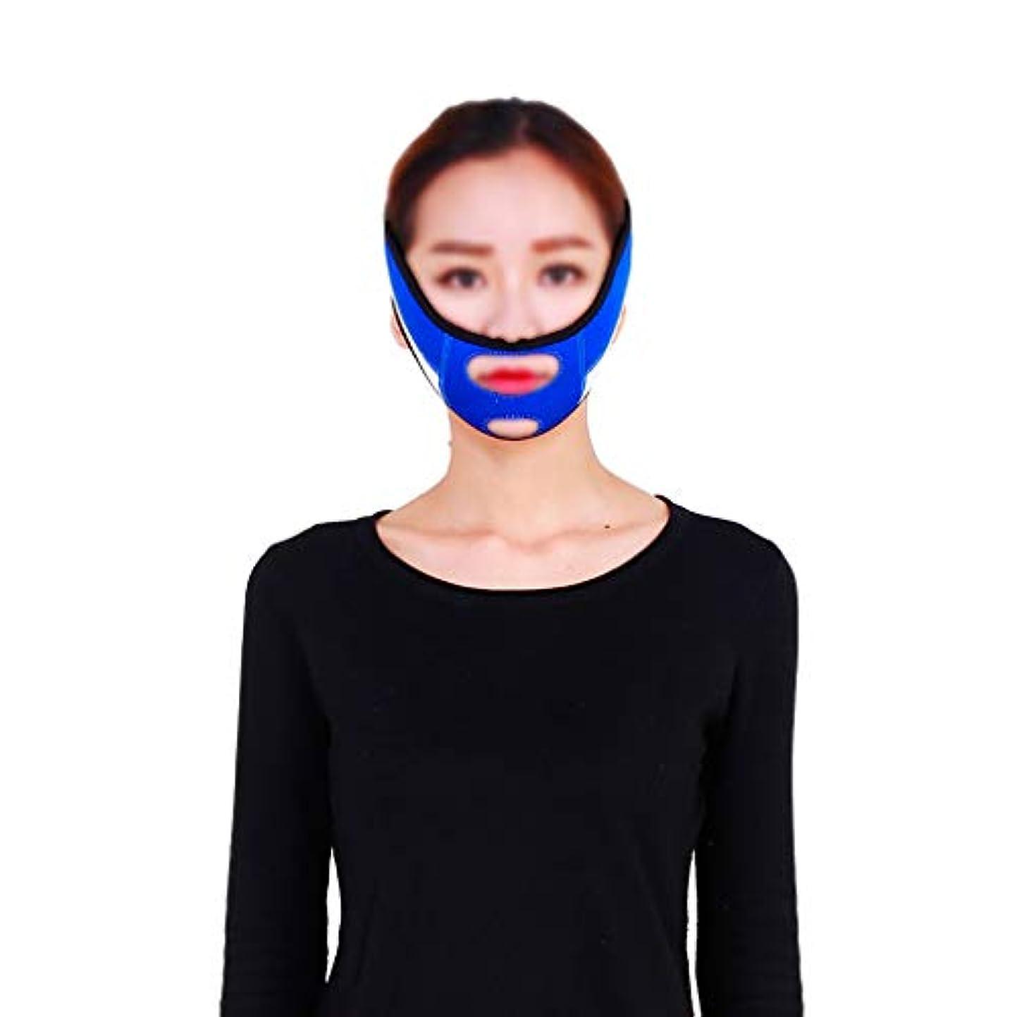 受取人芸術卵GLJJQMY ファーミングマスクスモールVフェイスアーティファクトリフティングマスク調整ポート強化垂下肌収縮スリップ弾性ストレッチ包帯 顔用整形マスク