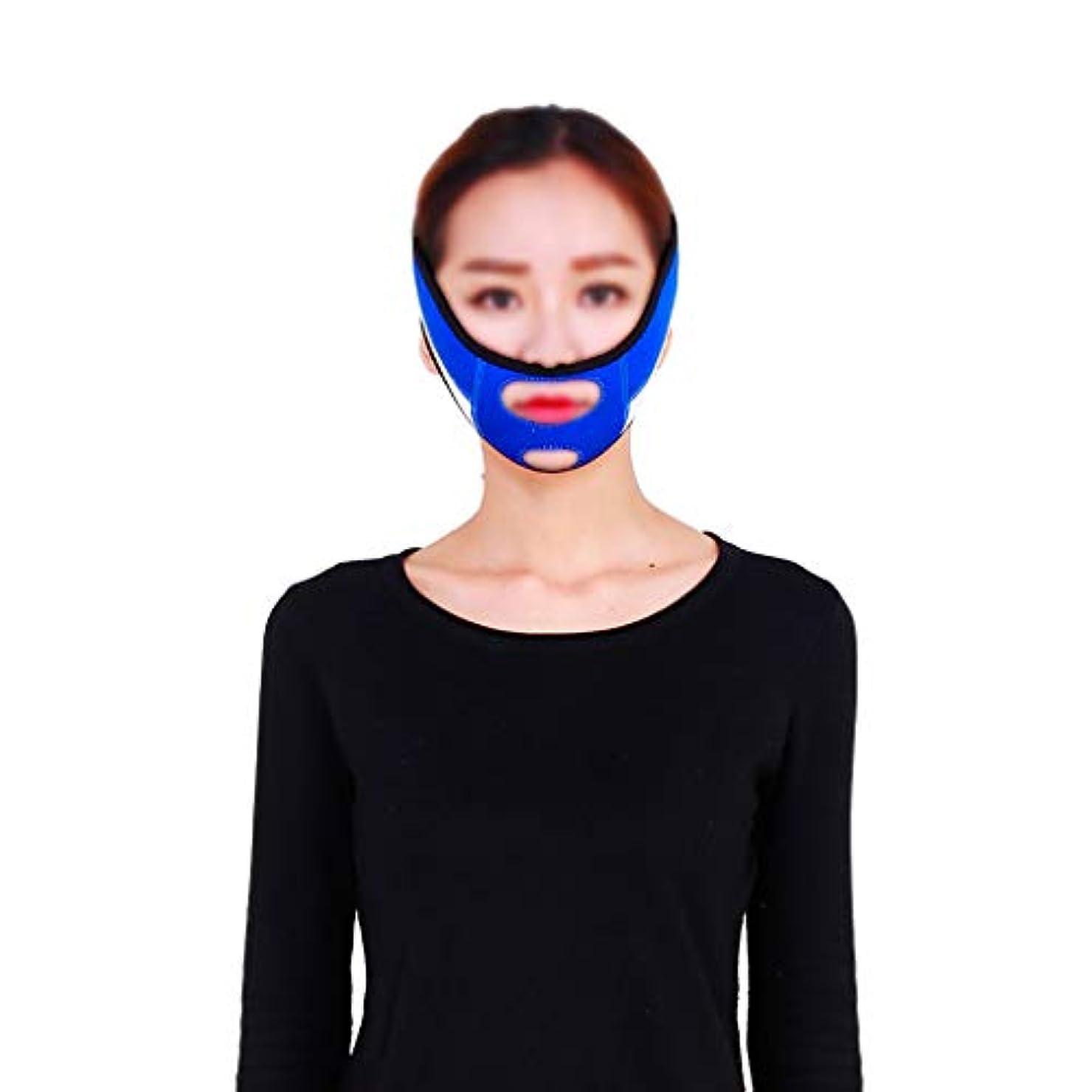 見物人誤教育GLJJQMY ファーミングマスクスモールVフェイスアーティファクトリフティングマスク調整ポート強化垂下肌収縮スリップ弾性ストレッチ包帯 顔用整形マスク