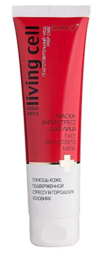 消毒するフォーク訴えるBielita & Vitex | Face Anti-Stress Mask | Living Cell | Prep Care |