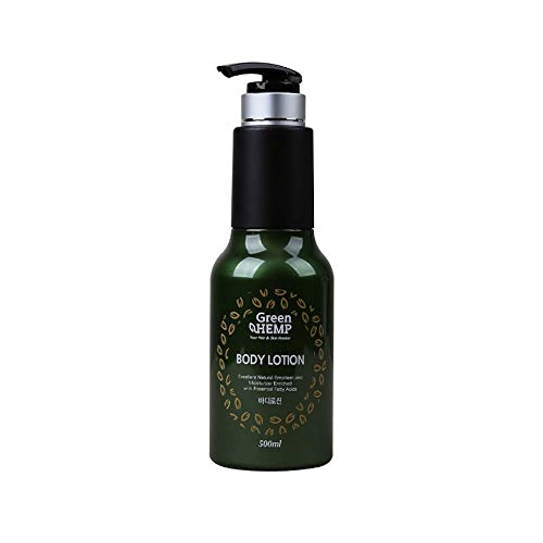 ピンチかんたんウェブChungSam グリーン ヘンプ 麻 Green hemp ボディ ローション (500ml) [並行輸入品]