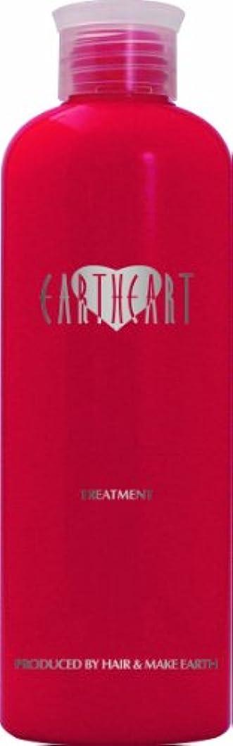 EARTHEART アロマトリートメント(ラブハート)
