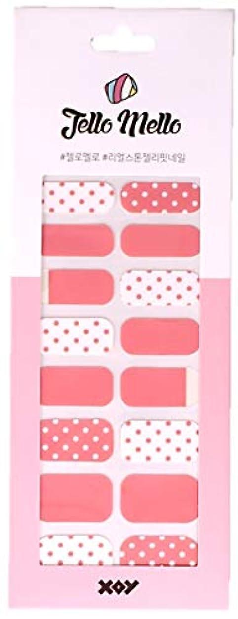 隠す指紋キャスト[NJELL PICK] Coral polka dots(コーラル水玉) -コーラルピンク、ドットプリント、キュート&ラブリー - ネイルラップ、ネイルパッチ、マニキュアストリップ、マニキュアシール