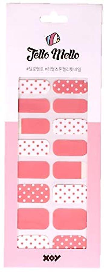 フローティング支払い制裁[NJELL PICK] Coral polka dots(コーラル水玉) -コーラルピンク、ドットプリント、キュート&ラブリー - ネイルラップ、ネイルパッチ、マニキュアストリップ、マニキュアシール