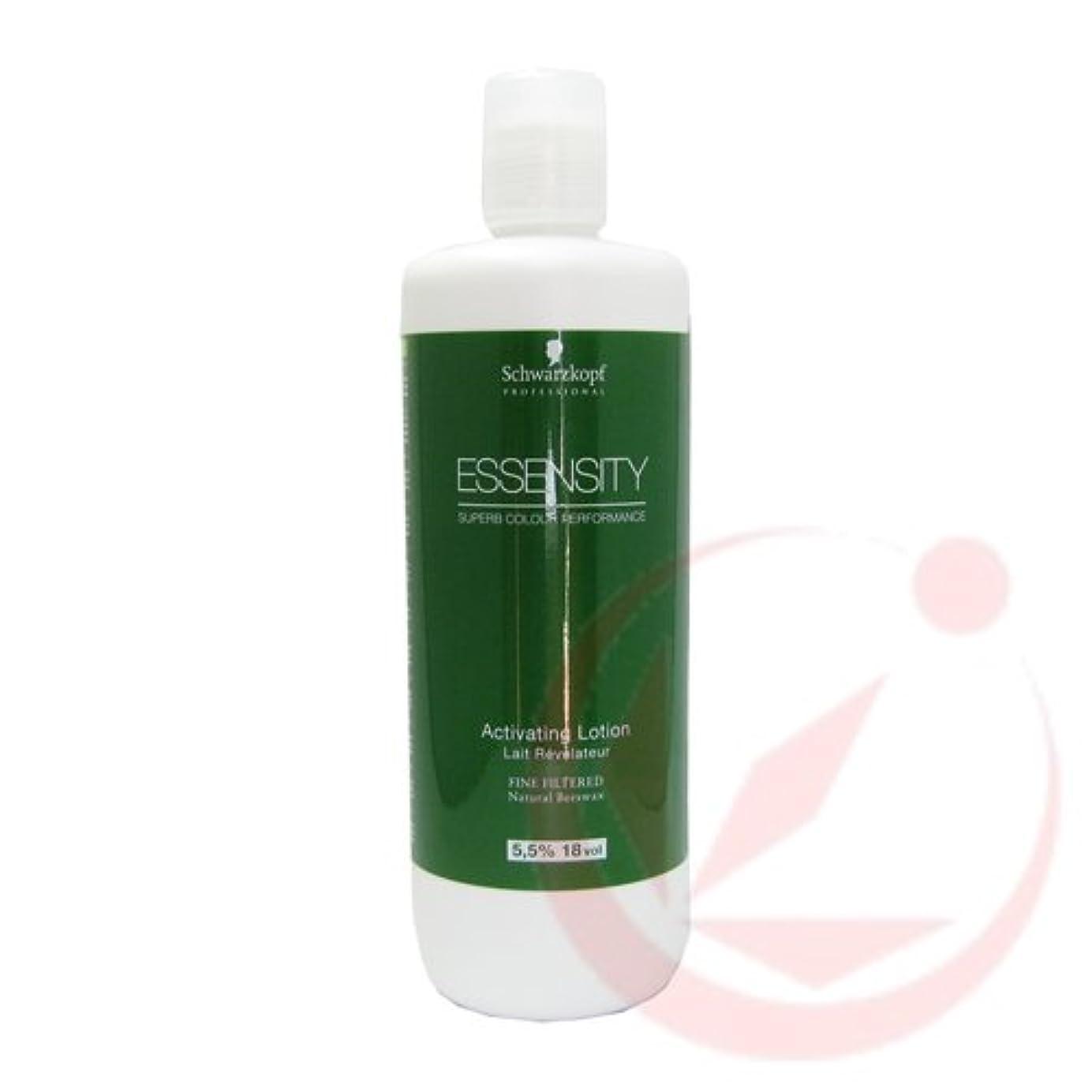 大いに強制的酸化物シュワルツコフ エッセンシティ アクティべーティングローション 5.5% 1000ml (2剤)