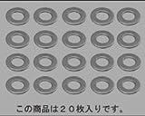 LIXIL部品 ドア・引戸用部品 丁番:高さ調整スペーサー(ワッシャー)20枚入[C5BZ1001] シルバー[C5BZ1001]