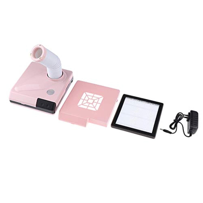 B Baosity ネイルダストコレクター 60W マニキュア ネイルケア 2色選べ - ピンク