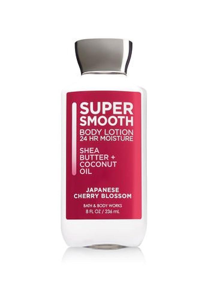 現象組み合わせるフェザー【Bath&Body Works/バス&ボディワークス】 ボディローション ジャパニーズチェリーブロッサム Body Lotion Japanese Cherry Blossom 8 fl oz / 236 mL [並行輸入品]