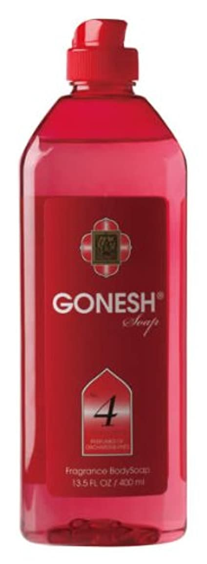 ストローク汚染されたスカートGONESH(ガーネッシュ) フレグランス?ボディソープ BODY SOAP 身体用洗浄剤 No,4(オーチャード&ヴァインの香り)