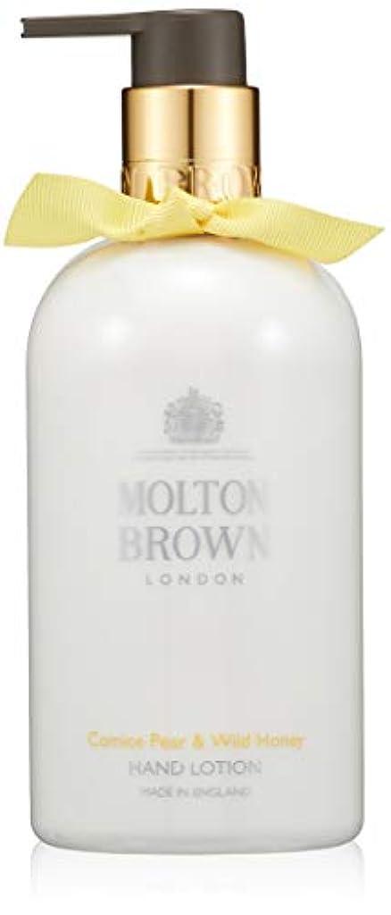 り樹木引っ張るMOLTON BROWN(モルトンブラウン) コミスペア&ワイルドハニー ハンドローション