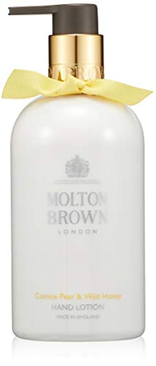 感性感染する写真を描くMOLTON BROWN(モルトンブラウン) コミスペア&ワイルドハニー ハンドローション