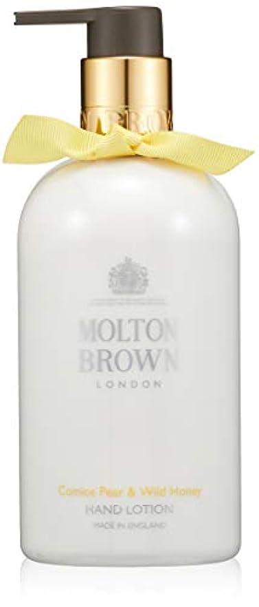 議題不倫国民投票MOLTON BROWN(モルトンブラウン) コミスペア&ワイルドハニー ハンドローション