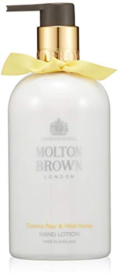 ボイド証言する案件MOLTON BROWN(モルトンブラウン) コミスペア&ワイルドハニー ハンドローション