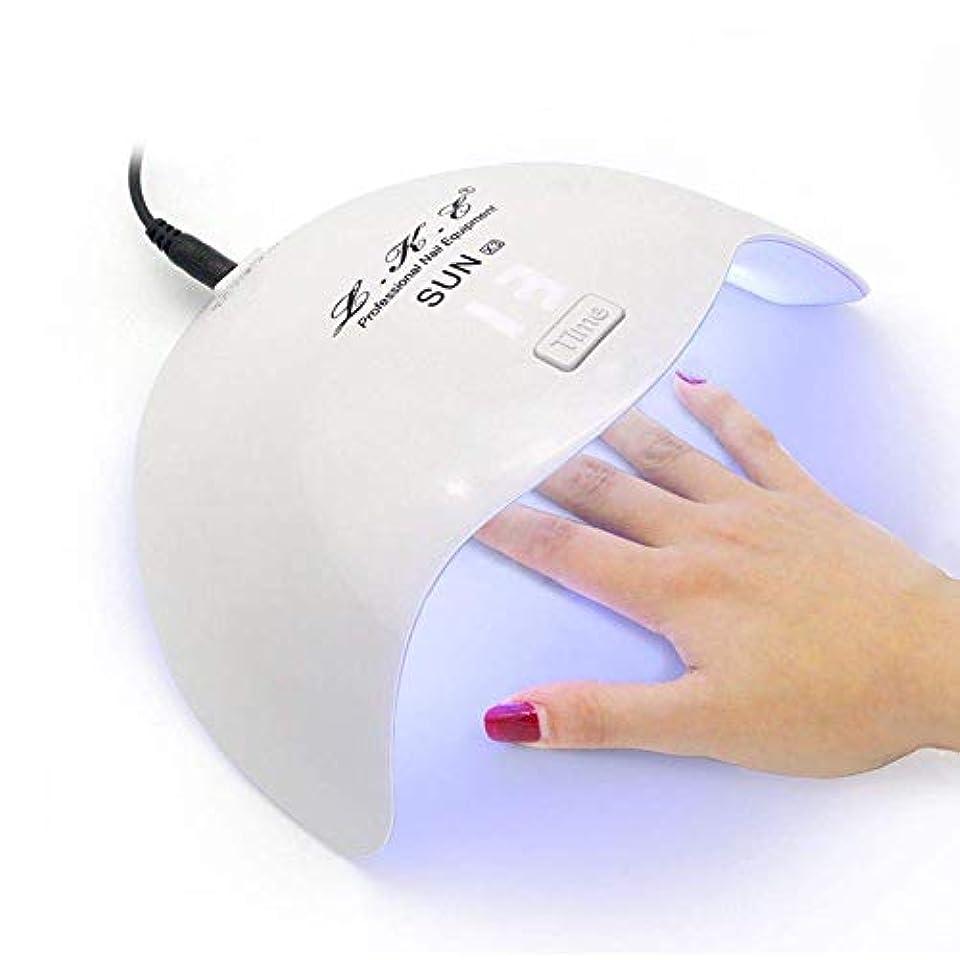 傑作ボタン刺すネイルドライヤーミニ24W UV LEDランプ硬化ネイルジェルポリッシュ誘導タイマーネイルアートツール家庭用機器用、絵のように色