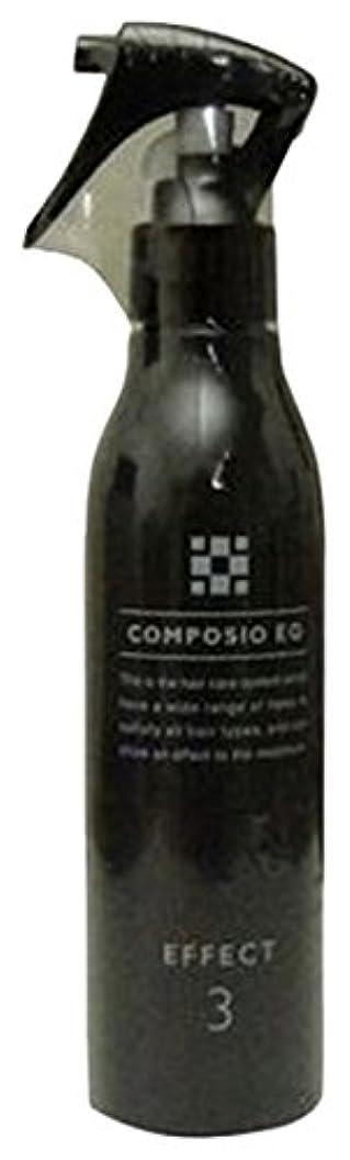 追い付く炭水化物ネックレットDEMI (デミ) コンポジオ EQ エフェクト 200ml