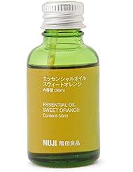 【無印良品】エッセンシャルオイル30ml(スウィートオレンジ)