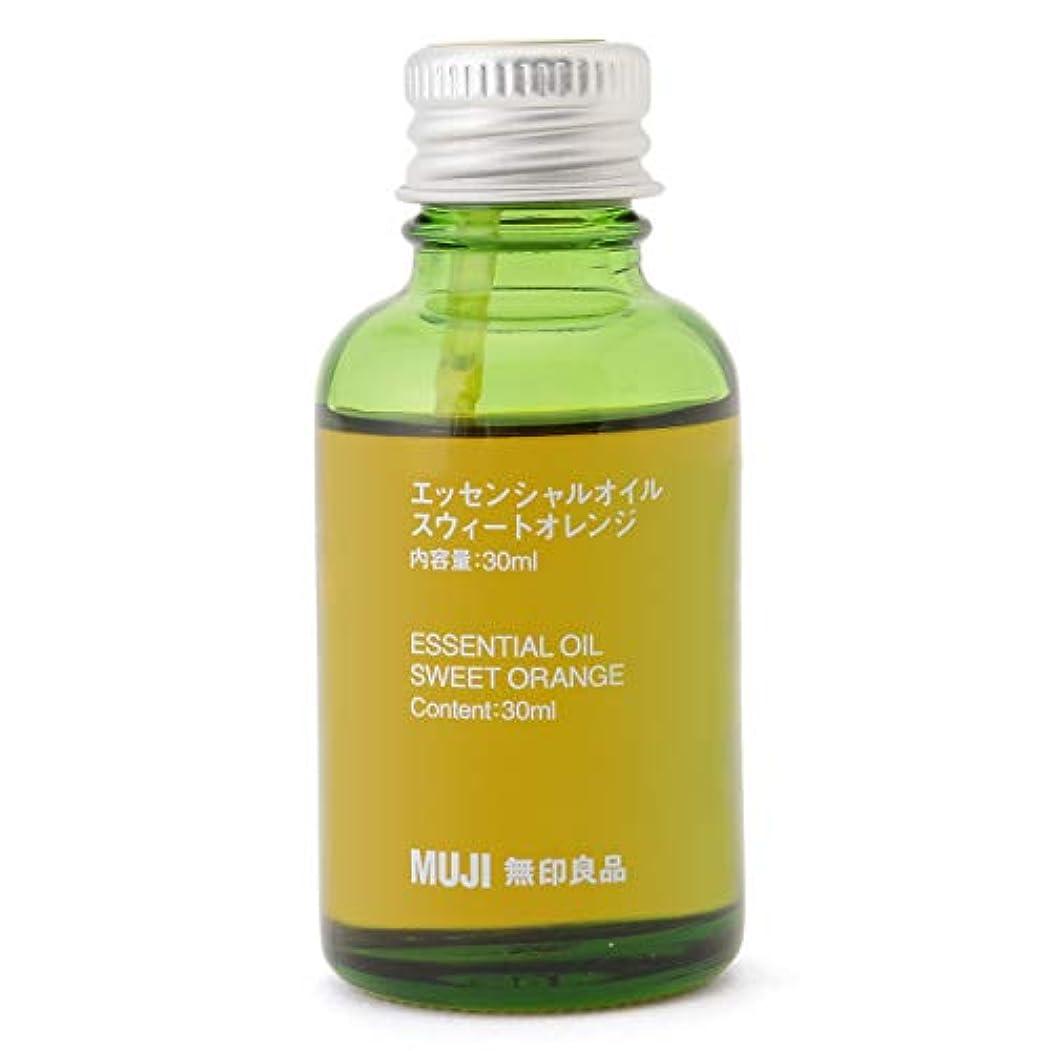 繁栄するヘッドレス手書き【無印良品】エッセンシャルオイル30ml(スウィートオレンジ)