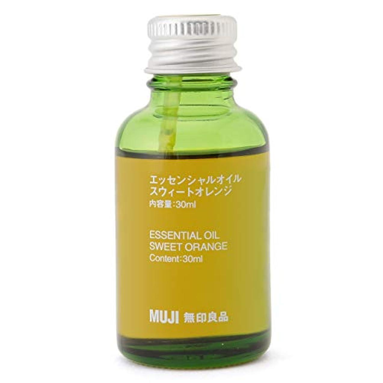 伝染性のミント列車【無印良品】エッセンシャルオイル30ml(スウィートオレンジ)
