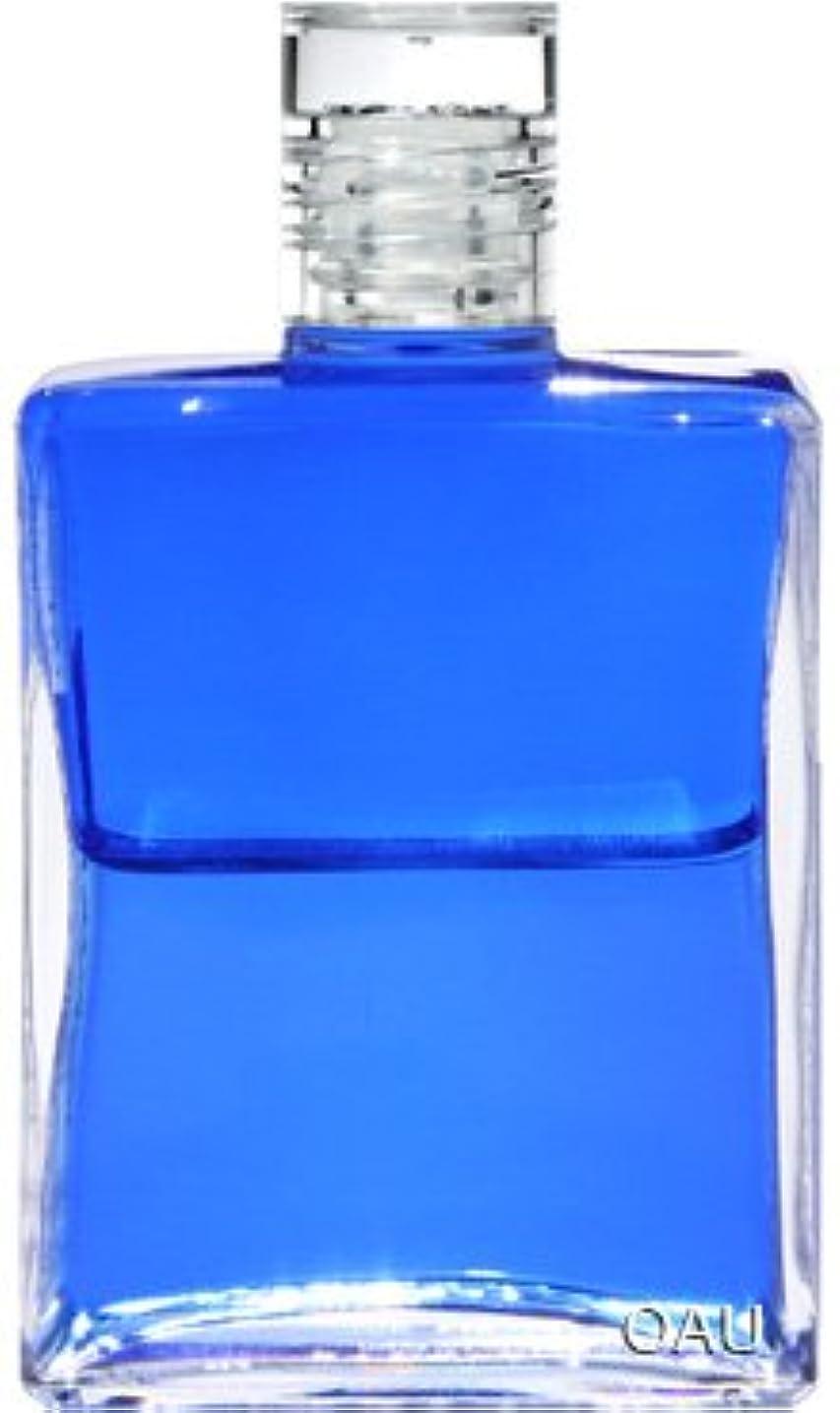 真向こう不名誉な顕現オーラソーマ イクイリブリアム ボトル B002 50ml ピース(平和) 「 内なる真の平和と繋がる」(使い方リーフレット付)