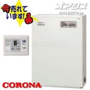 コロナ 石油給湯器 給湯専用貯湯式ボイラー 屋外設置/前面排気型 UIB-NX37P(MD) リモコン付