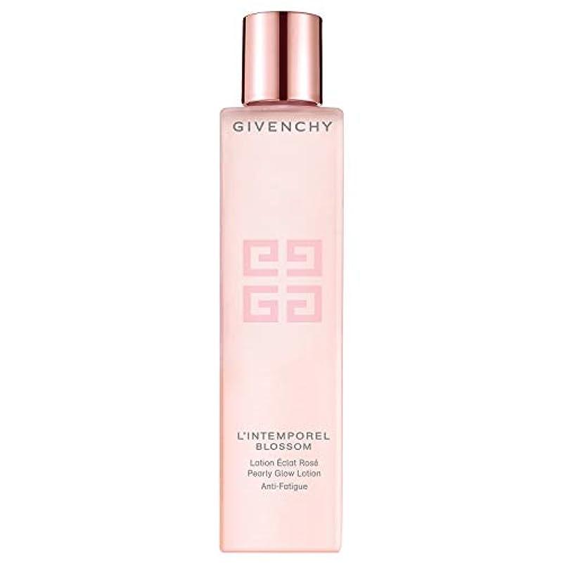 アラームリスナービジネスジバンシィ L'Intemporel Blossom Pearly Glow Lotion 200ml/6.7oz並行輸入品