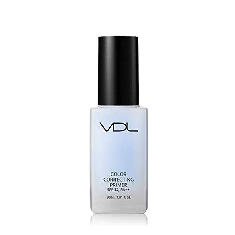 忍耐レギュラー急性VDLカラーコレクティンプライマー30ml 3カラーメイクアップベース、VDL Color Correcting Primer 30ml 3-Colors Make-up Base [並行輸入品] (Serenity)