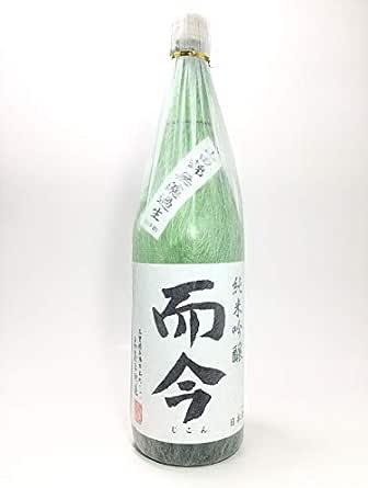 而今(じこん)純米吟醸 山田錦無濾過1.8L 木屋正酒造