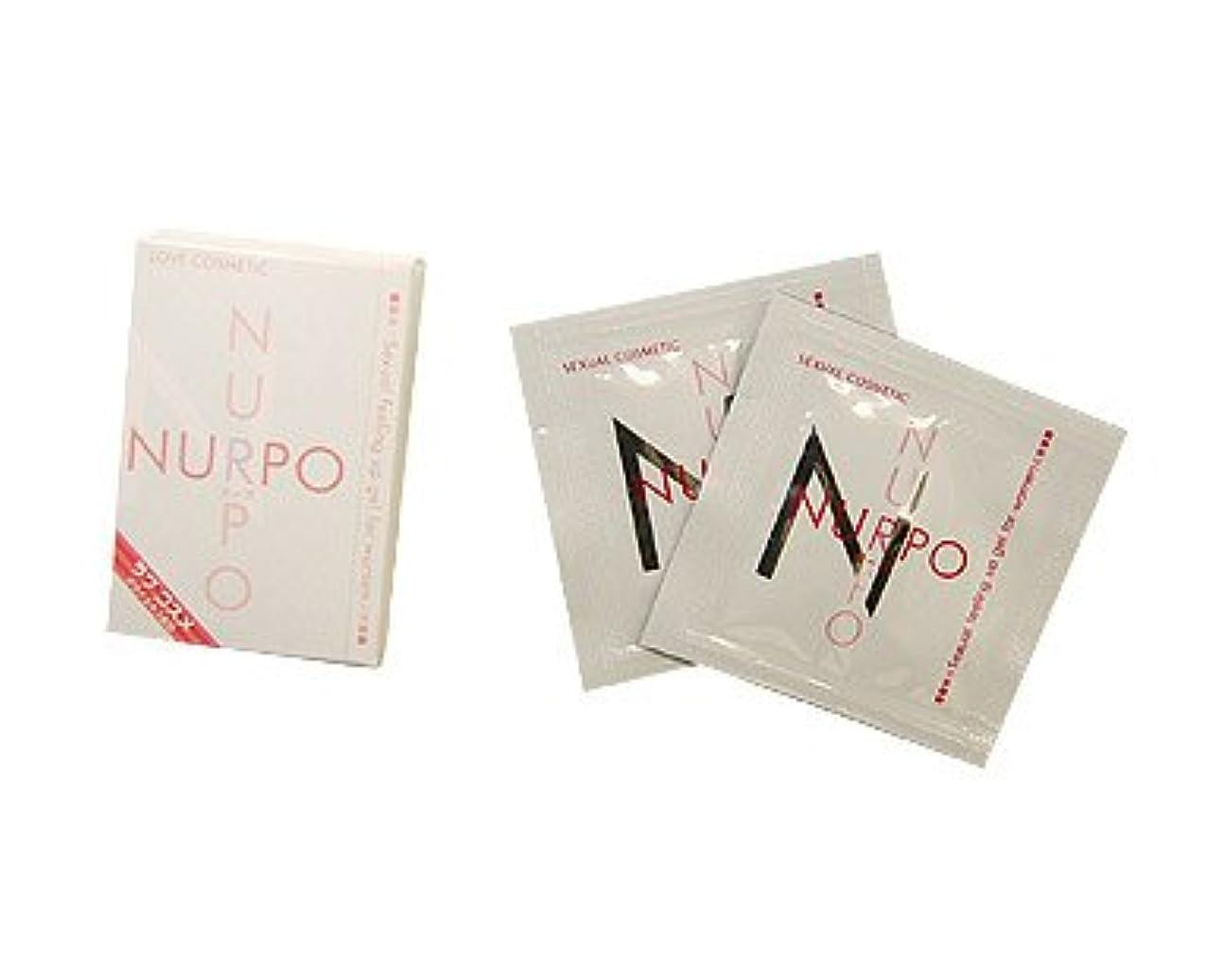地区測定可能支援ヌーポ2個入り