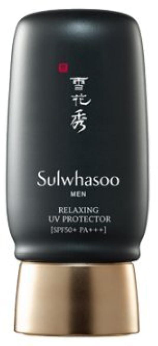 ビジター爵時系列[Sulwhasoo] 雪花秀 for man リルレクシンUV?プロテクター / Relaxing UV Protector 50ml [並行輸入品]