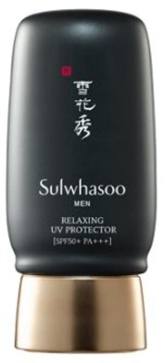 粘性の欠乏大西洋[Sulwhasoo] 雪花秀 for man リルレクシンUV?プロテクター / Relaxing UV Protector 50ml [並行輸入品]