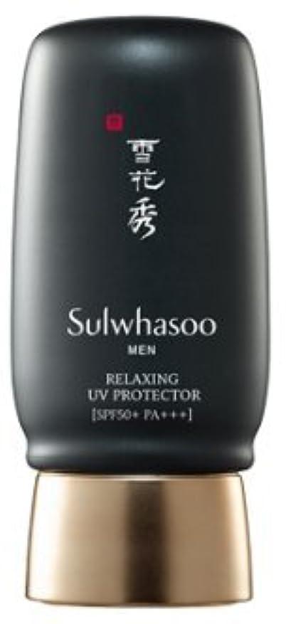 貝殻バーガー溶かす[Sulwhasoo] 雪花秀 for man リルレクシンUV?プロテクター / Relaxing UV Protector 50ml [並行輸入品]