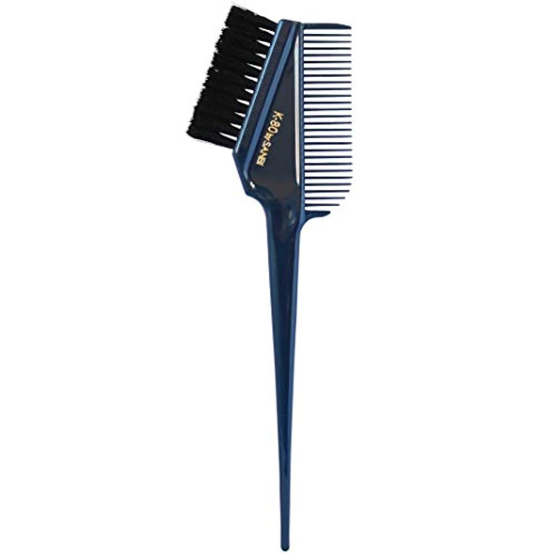 疎外はがきコンパクトヘアダイブラシ K-80 (BL ブルー)
