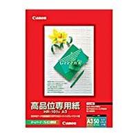 キヤノン(Canon) カラーBJ用高品位専用紙 A3 1冊(50枚)