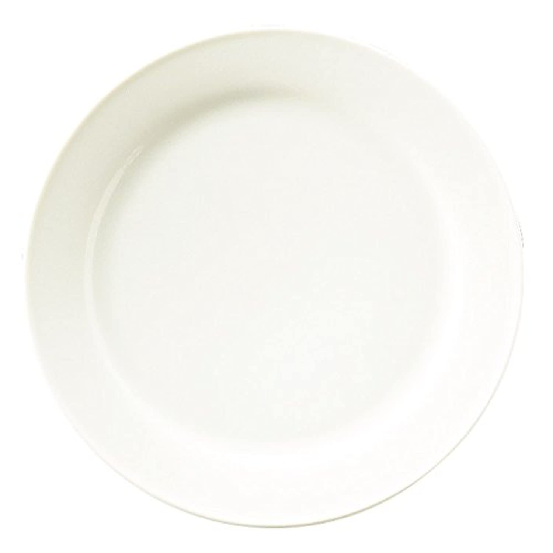 光洋陶器 ボン ボヤージ ディナー皿 25cm 12420003